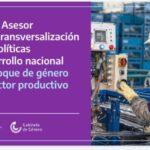 La ABIN participa en el Consejo para la Transversalización de las Políticas de Desarrollo Nacional