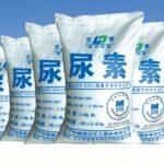 China suspende la exportación de fertilizantes por mayor demanda en el mercado interno